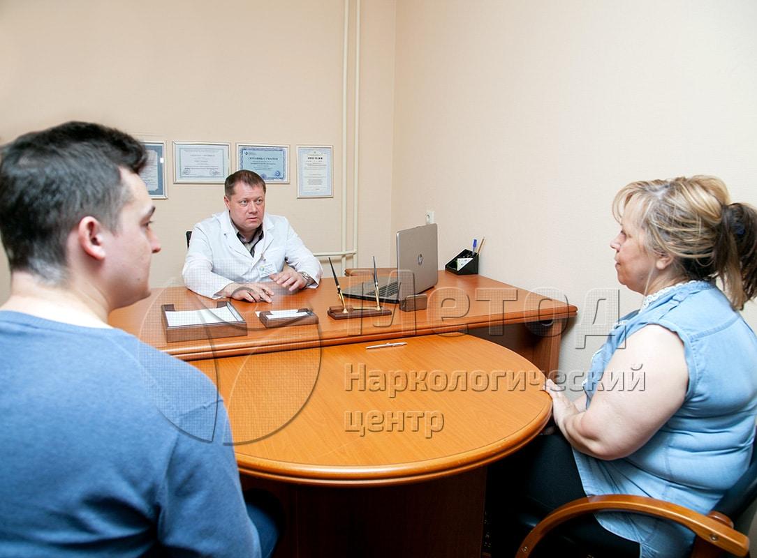 Наркомания лечение в воронеже средство от похмелья в аптеке